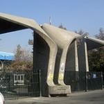 مقاله ای از امیر محمد ربیعی دانشجوی دانشگاه تهران