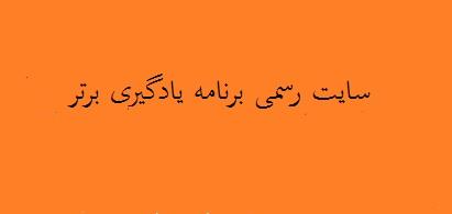 استاد حسین احمدی مدیر کنکورآسان است