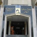 کنکور اسان است,یادگیری برتر,مقاله ای از لیلا بیگ محمدی دانشجوی داروسازی شهید بهشتی