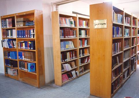 کجا درس بخونیم در سایت کنکور آسان است اوج یادگیری انتشارات گیلنا زنگ پنجم
