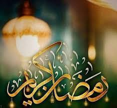 ماه رمضان و نحوه مطالعه